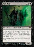 (ALA-R)Death Baron/死の男爵(JP)