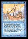 (ARN)Merchant Ship