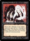 (ARN)Cuombajj Witches/クォムバッジの魔女