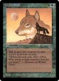 (ARN)Wyluli Wolf/ワイルーリーの狼