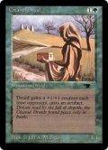 (AQ)Citanul Druid(英,English)