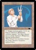(AQ)Tawnos's Weaponry / タウノスの武具(英,English)