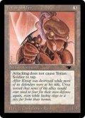 (AQ)Yotian Soldier / ヨーティアの兵(英,English)