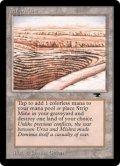 (AQ)Strip Mine / 露天鉱床(A:地平線と均一な縞)(英,English)