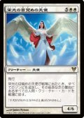 $FOIL$(AVR-R)Angel of Glory's Rise/栄光の目覚めの天使(日,JP)