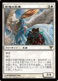 $FOIL$(AVR-R)Restoration Angel/修復の天使(日,JP)