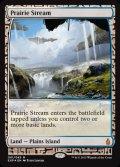 (BFZ-EX)Prairie Stream/大草原の川(英,EN)