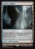 (BFZ-EX)Sunken Hollow/窪み渓谷(英,EN)