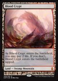 (BFZ-EX)Blood Crypt/血の墓所(英,EN)