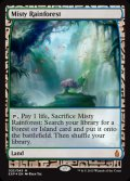 (BFZ-EX)Misty Rainforest/霧深い雨林(英,EN)
