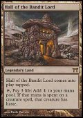 (CHK-R)Hall of the Bandit Lord/山賊の頭の間(英,ENG)