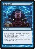(CNS-CU)Brainstorm /渦まく知識(JP,EN)