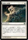 $FOIL$(CON-U)Path to Exile/流刑への道(日,JP)