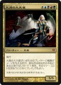 $FOIL$(CON-M)Maelstrom Archangel/大渦の大天使(日,JP)