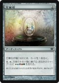 $FOIL$(CON-C)Kaleidostone/万華石(日,JP)