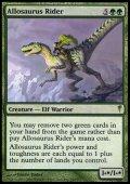 【FOIL】(CSP-R)Allosaurus Rider/アロサウルス乗り(日,JP)