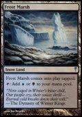 (CSP-U)Frost Marsh/霜の湿地(ENG)
