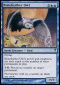 【FOIL】(CSP-R)Rimefeather Owl/霧氷羽の梟(日,JP)