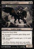(CSP-U)Stromgald Crusader/ストロームガルドの十字軍(JP,ENG)