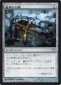 $FOIL$(DKA-R)Grafdigger's Cage/墓掘りの檻(日,JP)