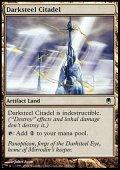 (DST-C)Darksteel Citadel/ダークスティールの城塞(JP,ENG)