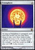 $FOIL$(DST-R)Trinisphere/三なる宝球(JP)