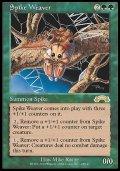 (EXO-R)Spike Weaver/スパイクの織り手(日,JP)