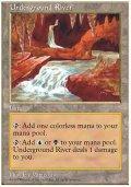 (5ED-R)Underground River/地底の大河(JP,ENG)