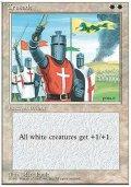 (4ED-R)Crusade/十字軍(JP,ENG)