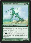 (FTV20)カメレオンの巨像/Chameleon Colossus