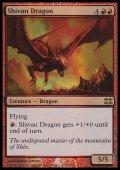 (FtV Dragon)シヴ山のドラゴン/Shivan Dragon(新規イラスト)