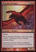 (FtV Dragon)Thunder Dragon