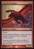 (FtV Dragon)Thunder Dragon