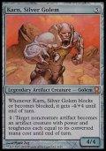 (FTVR)銀のゴーレム、カーン/Karn, Silver Golem(FOIL)