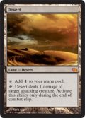 (FTVRE)砂漠/Desert(ENG)