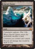 (FTVRE)Glacial Chasm(ENG)