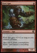 (FtV Exiled)密林の猿人/Kird Ape