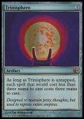 (FtV Exiled)三なる宝球/Trinisphere