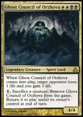 【FOIL】(GPT-R)Ghost Council of Orzhova/オルゾヴァの幽霊議員(日,JP)