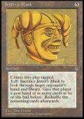 (ICE-R)Jester's Mask(英,EN)