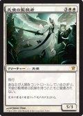 (ISD-M)Angelic Overseer/天使の監視者(英,EN)