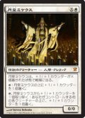 (ISD-M)Mikaeus, the Lunarch/月皇ミケウス(日,JP)