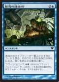 $FOIL$(ISD-C)Forbidden Alchemy/禁忌の錬金術(JP)