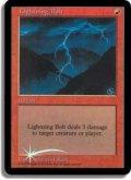 (Promo-Judge)稲妻/Lightning Bolt