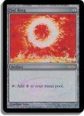 (Promo-Judge)太陽の指輪/Sol Ring