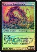 (Promo-Judge)ファイレクシアン・ドレッドノート/Phyrexian Dreadnought
