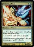 (Promo-Judge)翻弄する魔道士/Meddling Mage