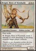 (LRW-R)Brigid, Hero of Kinsbaile/キンズベイルの勇士、ブリジッド(英,EN)