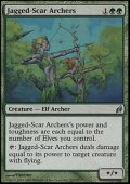 (LRW-U)Jagged-Scar Archers/鋸歯傷の射手(JP,EN)