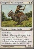 (LRW-U)Knight of Meadowgrain/メドウグレインの騎士(JP,EN)